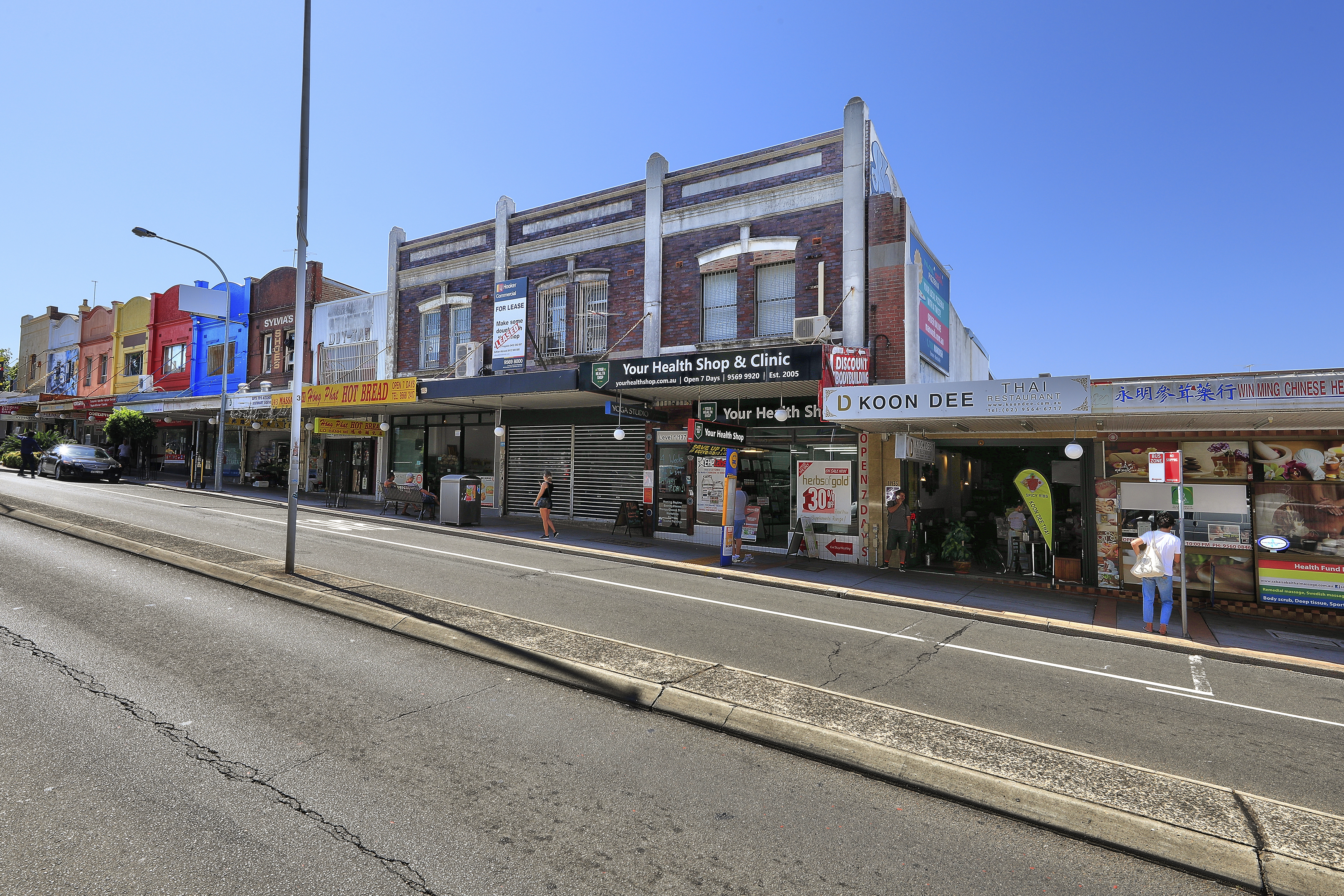 Prime Retail in the Heart of Marrickville