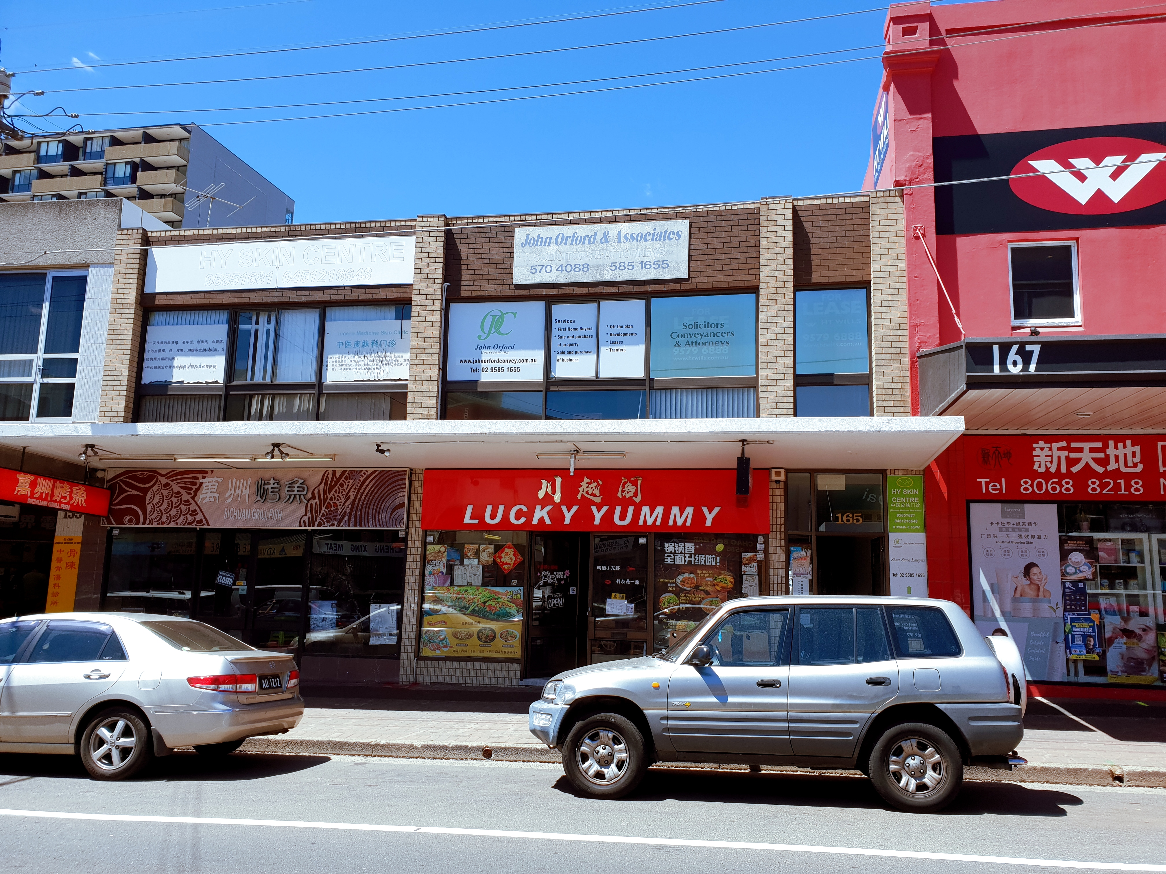 Image: OFFICE SPACE IN THE HEART OF HURSTVILLE